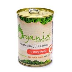 Organix Консервы для собак c говядиной и печенью, 410 г. арт. 18068