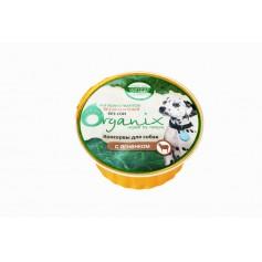 Organix Консервы для собак с ягненком, 125 г. арт. 16710