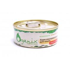 Organix Консервы для кошек с говядиной и сердцем, 100 г. арт. 24857