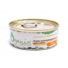 Organix Консервы для собак с телятиной, 100 г. арт. 19657