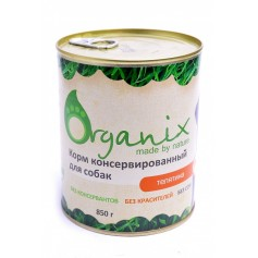 Organix Консервы для собак с телятиной, 850 г. арт. 19667