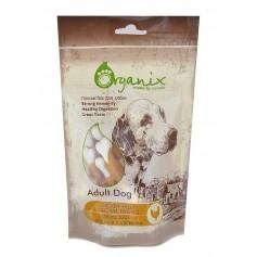 Organix Лакомство для собак «Куриное филе на косточке с кальцием» (100% мясо), 100 г. арт. 19281