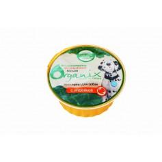 Organix Консервы для собак c говядиной и печенью, 125 г. арт. 16707