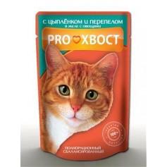 ПроХвост паучи для кошек с цыпленком и перепелом с овощами, 100 гр.