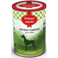 """Родные Корма """"Мясное угощение"""", для собак, с ягненком, 340 г"""