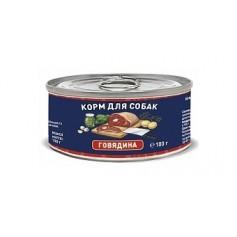Solid Natura Говядина влажный корм для собак жестяная банка 0,1 кг