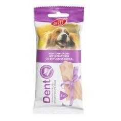 Titbit Жевательный снек DENT со вкусом ягненка, для средних собак, 4 шт.